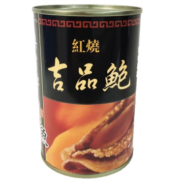 100916-0-0-hong_kong_premium_canned_abalone_4_heads_6_pieces_per_can_360