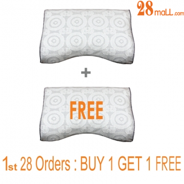 102281-0-0-honkang___matrix_magnet_therapy_pillow_buy_1_free_1_360