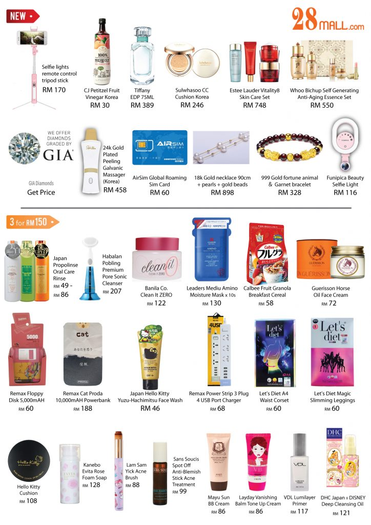 11.11 Sale for Top Brands @ 28Mall.com