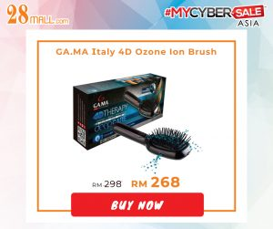 GA.MA Italy 4D Ozone Ion Brush