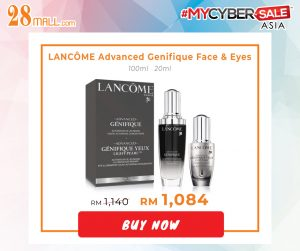 LANCÔME Advanced Genifique Face And Eyes Youth Activating Program 100ml 20ml