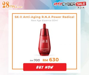 SK-II Anti-Aging R.N.A Power Radical New Age Essence 50ml