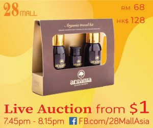 Emmebi Italia Argan Oil Travel Set