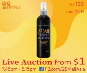 GAMA Italy Heat Protection Argan Oil 125ml
