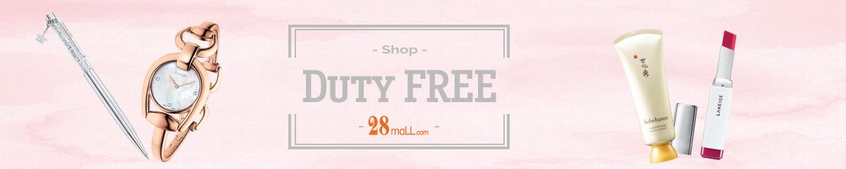 Online Duty Free Mall