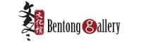Bentong Gallery