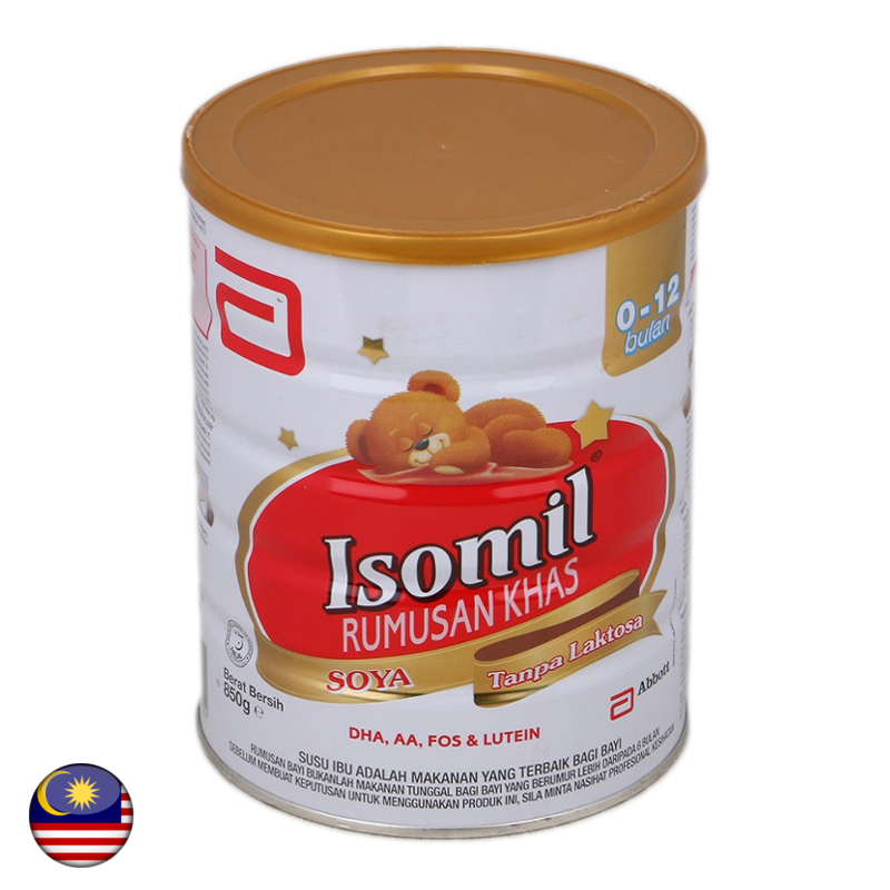 Malaysia Isomil Lactose Free Milk Powder 0 12 Month Online