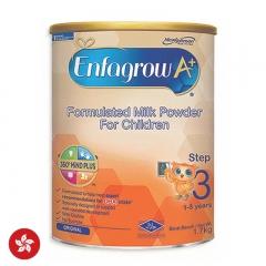 Enfagrow A+ Step 3 Milk Powder 1.7kg Hong Kong
