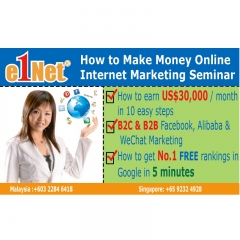 2017 Secrets to Make Money Online Seminar
