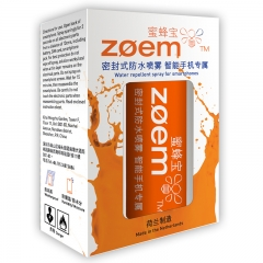 Zoem Water Repellent Spray for Smartphone Made in Holland 10 ml