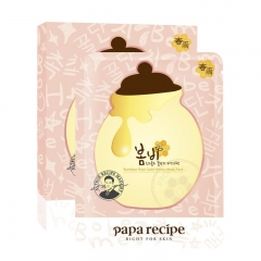 NEW Papa recipe Bombee Rose Gold Honey Mask Pack 5's