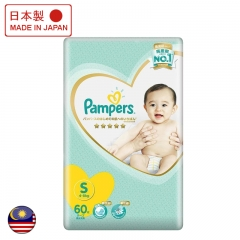 Pampers Premium Diapers Taped Small 62's Msia