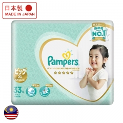 Pampers Ichiban Taped XL 33's Msia