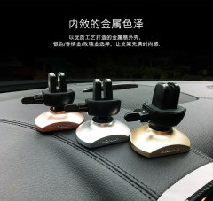 Momax ELITE Magnetic Car Vent Mount CM5 Rose Gold