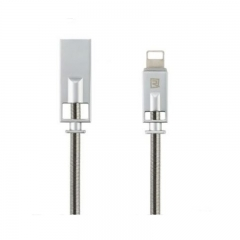 Remax Royalty Cable For Lightning IOS - RC056I Gold
