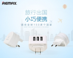 Remax RP-U31 Moon series 3.1A 3 USB Port Wall Charger