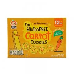 Apple Monkey - I'm Gluten Free Carrot Cookies