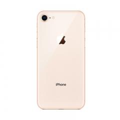 Hong Kong Apple iPhone 8 Gold - 256GB