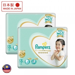 Pampers Ichiban Taped XL 33's 2Packs Msia