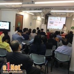 eOneNet HK eCommerce Business Models Seminar