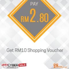 Gift Voucher RM10.80