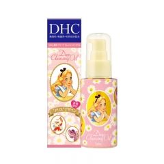 DHC Japan X DISNEY Alice In Wonderland Deep Cleansing Oil 70ML