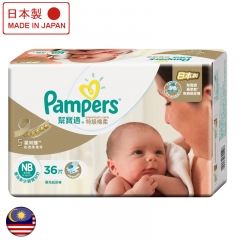 Pampers Premium Diapers Taped New Born 36's Msia