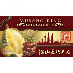 Musang King Durian Chocolate 150g