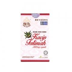 Kacip Fatimah Capsules (60 Vege Caps)