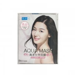 Hada Labo Aqua Mask - Brightening 8 pcs