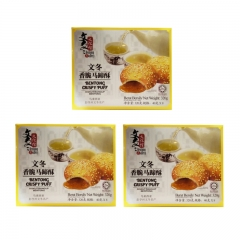 Bentong Crispy Puff - 320g x 3 Packs