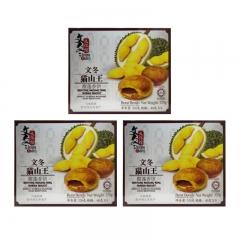 Bentong Musang King Durian Biscuit - 320g x 3 packs