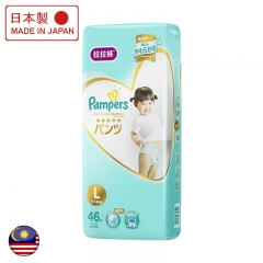 Pampers Ichiban Pants Large 46's Msia