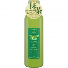 Japan Propolinse Mouth Wash Oral care rinse 600ml - Matcha