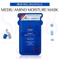 Leaders Mediu Amino Moisture Mask x 10s 11.11