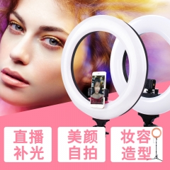 Live Broadcast Photo Video LED Ring Light 14 inch with Stand