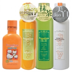 (Set) Japan Propolinse Mouth Wash Oral Care Rinse