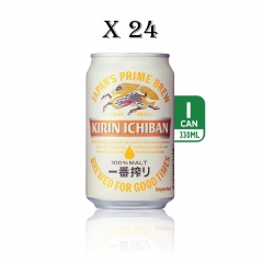 Kirin Ichiban 100% Malt First Press Beer Can