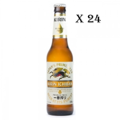 Kirin Ichiban 100% Malt First Press Beer Bottle