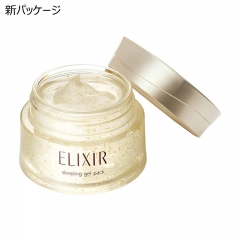 SHISEIDO Superieur Elixir Revitalising Care Sleeping Gel Pack 105g