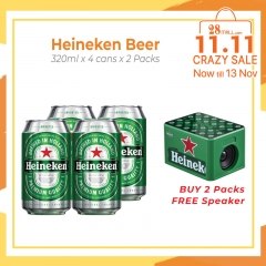 Heineken Beer Can 320ml x 4 cans x 2 Packs