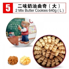 Jenny Bakery 2 Mix Butter Cookies 640g