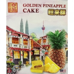 Sunshine Kingdom Golden Pineapple Cake 8 pcs x 3 box